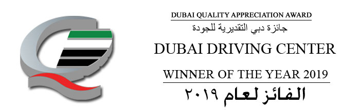 dubai quality award winner
